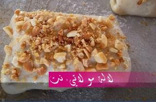 لالة مولاتي.نت lalamoulati.net