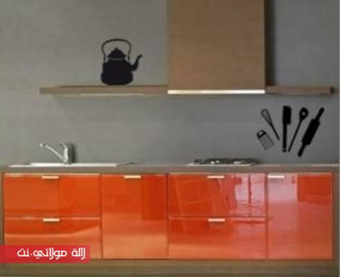 تزيين مطبخك بأثمنة بسيطة