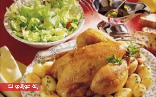 دجاج مشوي بالبطاطس