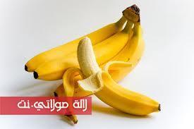 قشور الموز لتطويل الشعر وتبييض البشرة