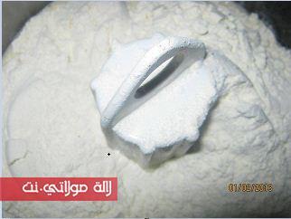 tahdir-goufrit-bastabsowar-4