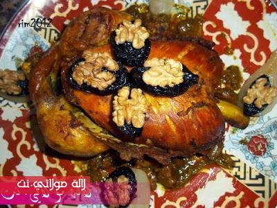 tarikat-tahdir-dajaj-mahamr-oma3amar7