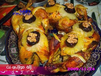 tarikat-tahdir-dajaj-mahamr-oma3amar8