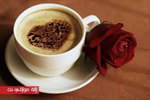 القهوة-المعطرة-المغربية-لذيذة-و-رائحة-طيبة