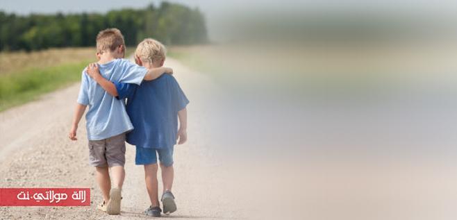 كيف أختار أصدقاء لطفلي؟؟