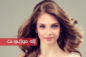 وصفة طبيعية لمعالجة شعرك التالف
