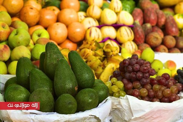 دراسة فاكهة تخلص الجسم من الكوليسترول الضار