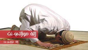 خطوات لتجنب السرحان في الصلاة