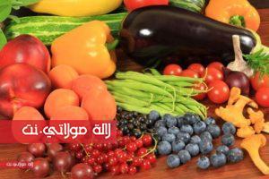 أطعمة متنوعة كلها منفعة وفيتامينات