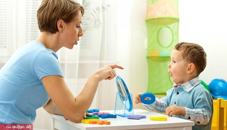 تعثر الأطفال في الكلام وكيفية علاجه