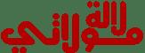 LalaMoulati.Net